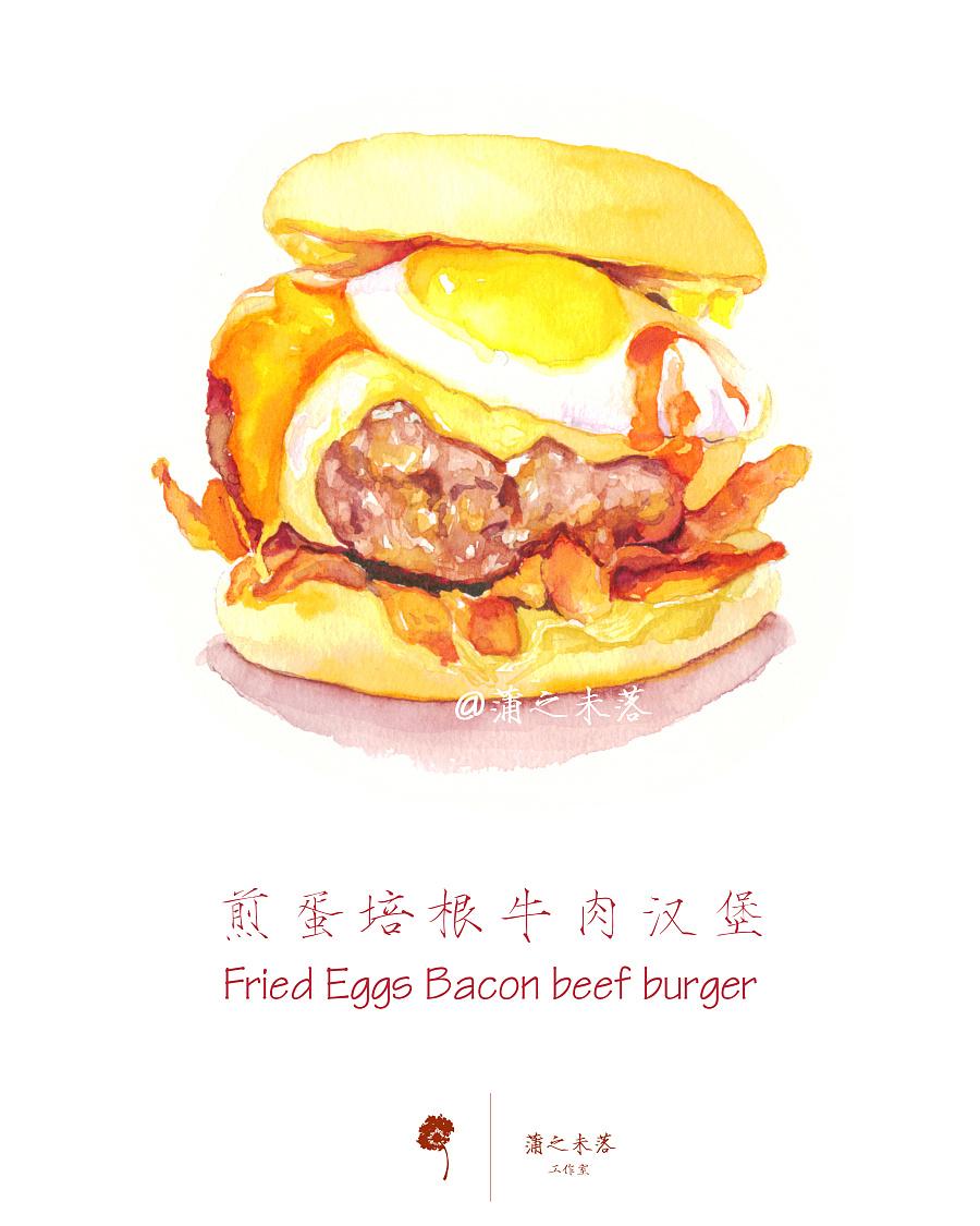 水彩手绘--超级大汉堡