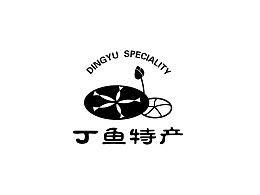 丁鱼土特产logo设计品牌形象设计VI