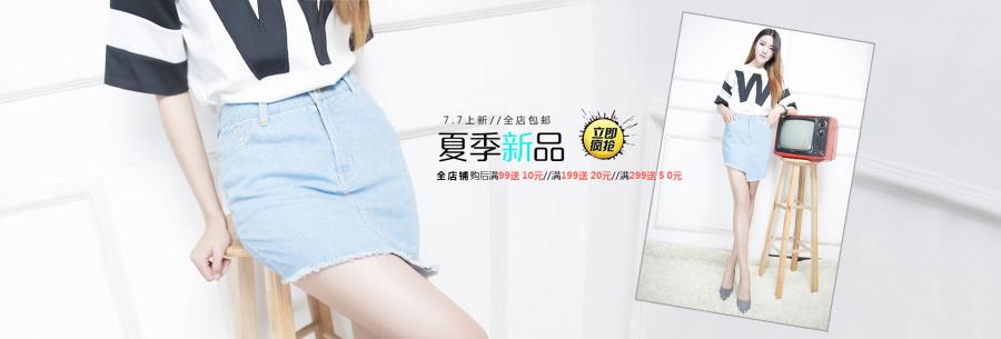 夏上新淘宝海报/新品上市牛仔裤牛仔裙牛仔短的漓江美女图片