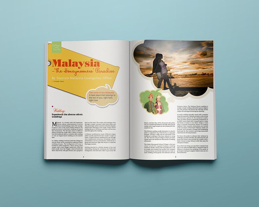 原创作品:书籍排版设计