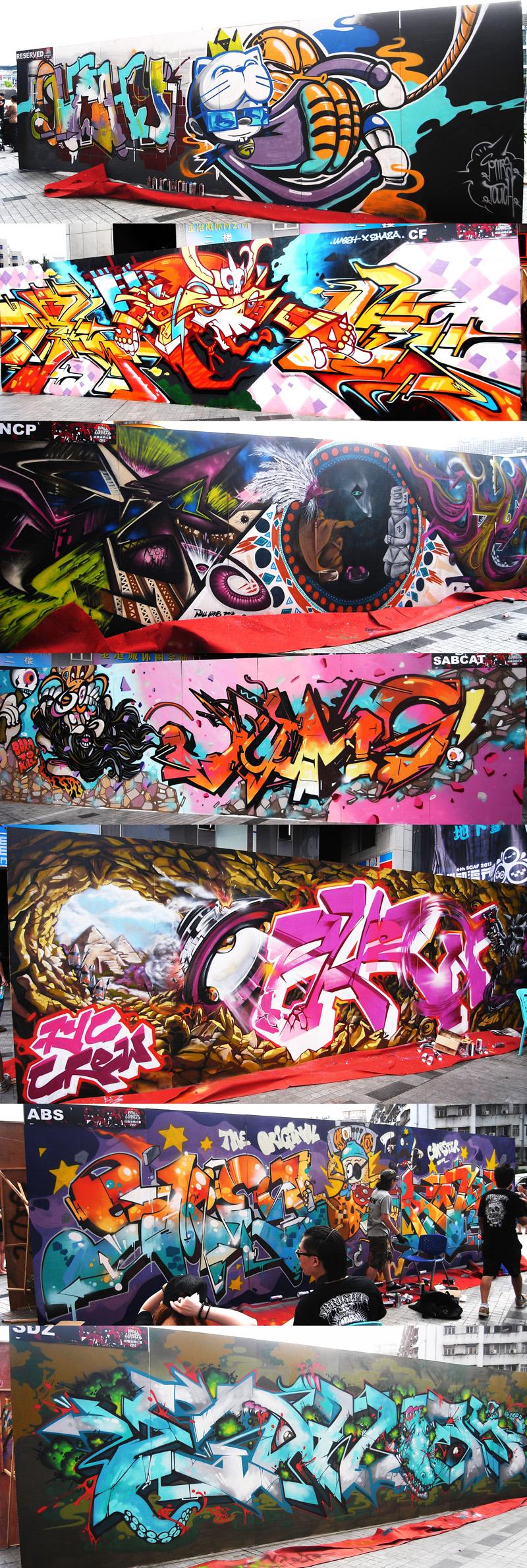 查看《2012亚洲战墙涂鸦比赛中国赛区》原图,原图尺寸:800x2382