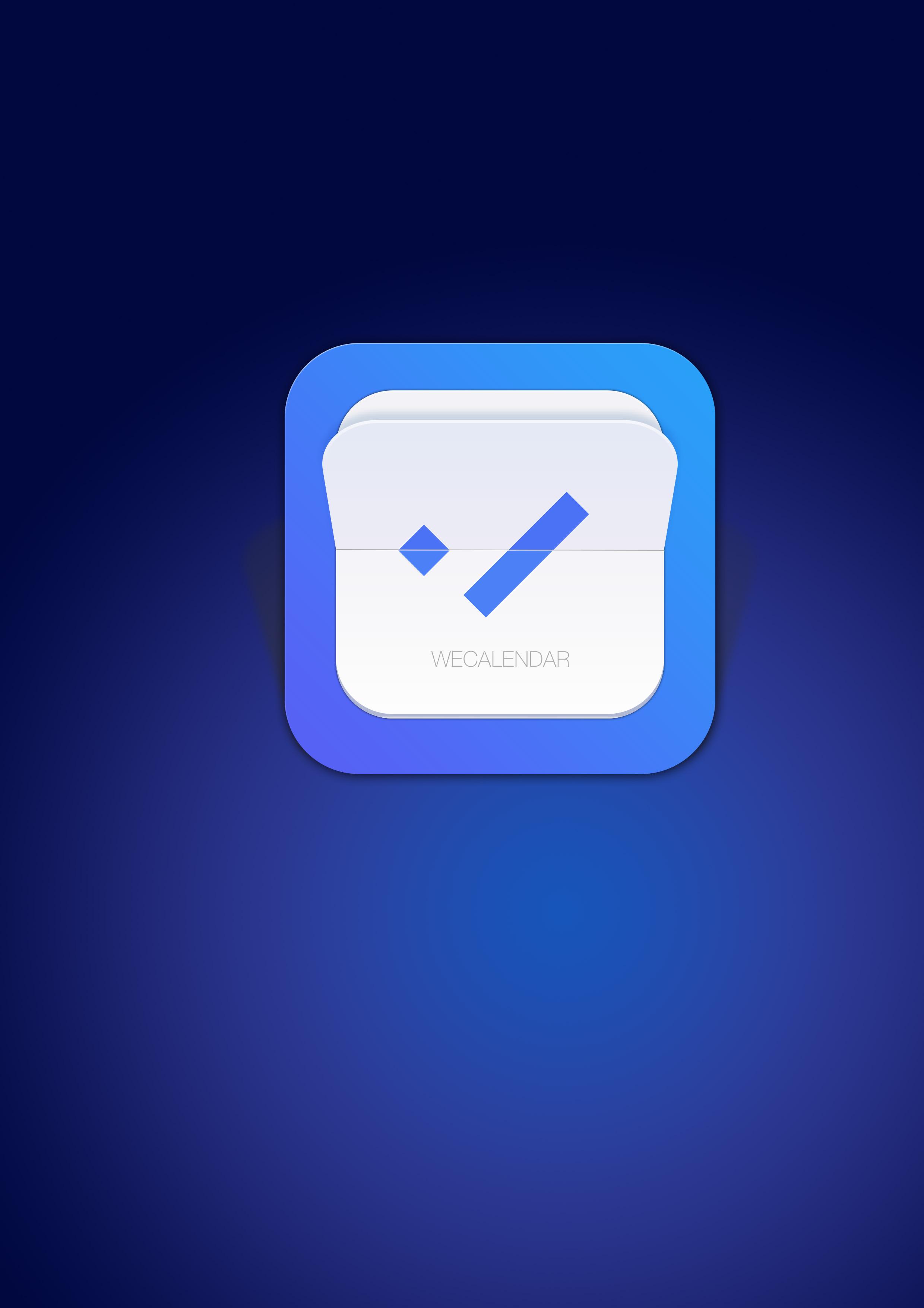日歷icon