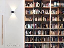 教育空间设计