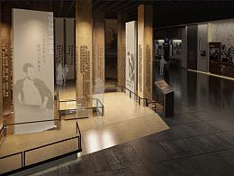 博物馆空间设计