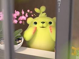 【萌芽熊】蝴蝶篇2