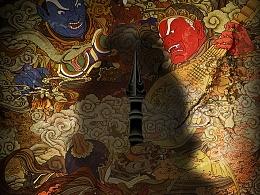 《狄仁杰之四大天王》先导海报