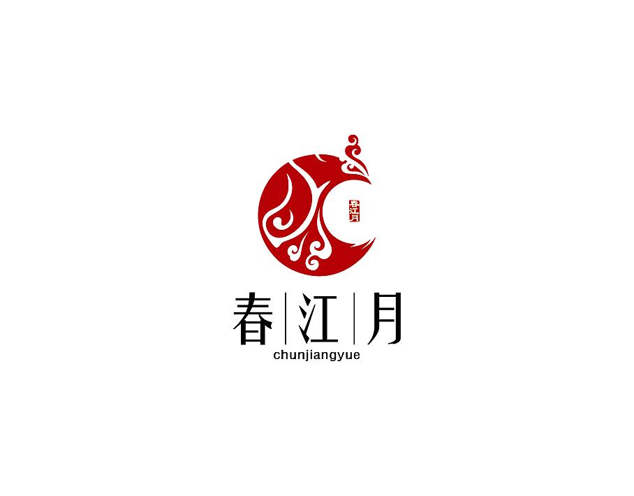 logo设计-春江月-餐饮品牌图片