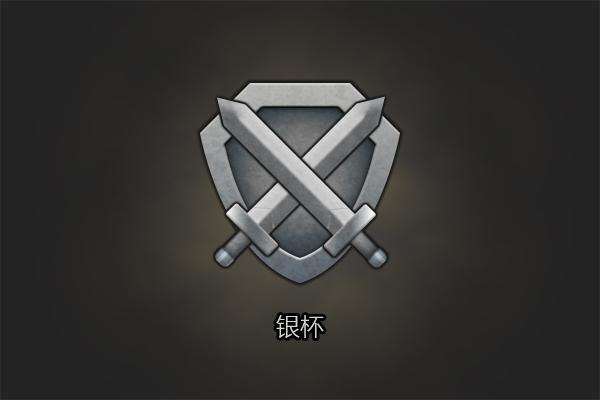 部落冲突奖杯icon|图标|ui|像素_ - 原创设计作品