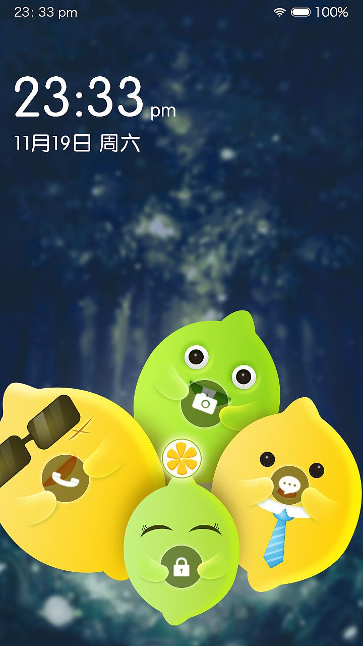 柠檬的卡通手机图片