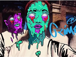 GRIME ART  $$