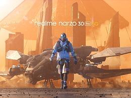 realme narzo 30 pro 产品概念视频