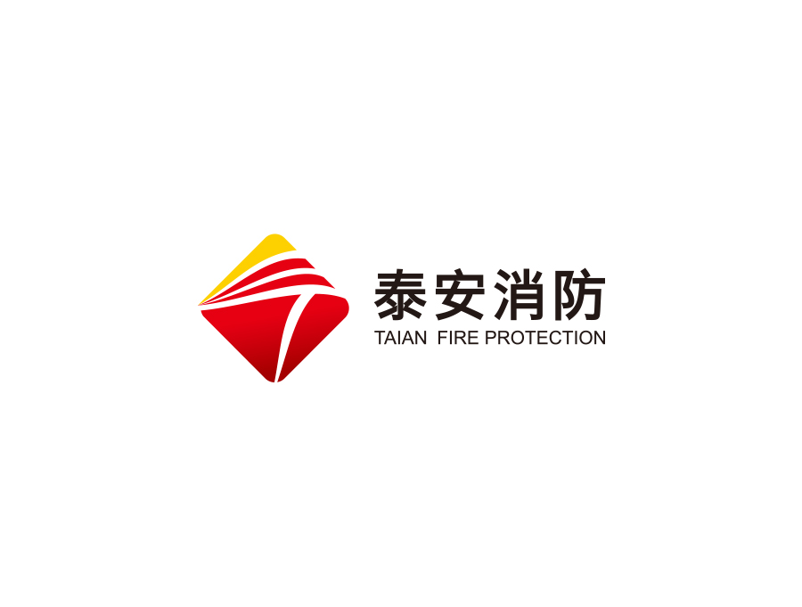 泰安消防 / 安防 / logo
