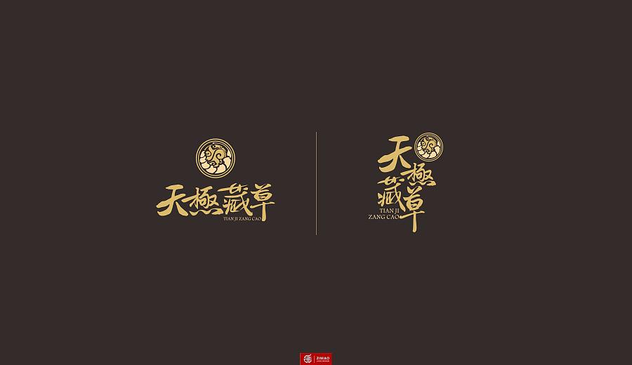 平面藏草logov平面|字体/教程|字形|赵子毛-绘制天极ps原创刻度钟表无图片
