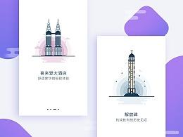 重庆建筑插画描边风设计