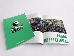 """""""熊猫国际""""公司画册设计"""