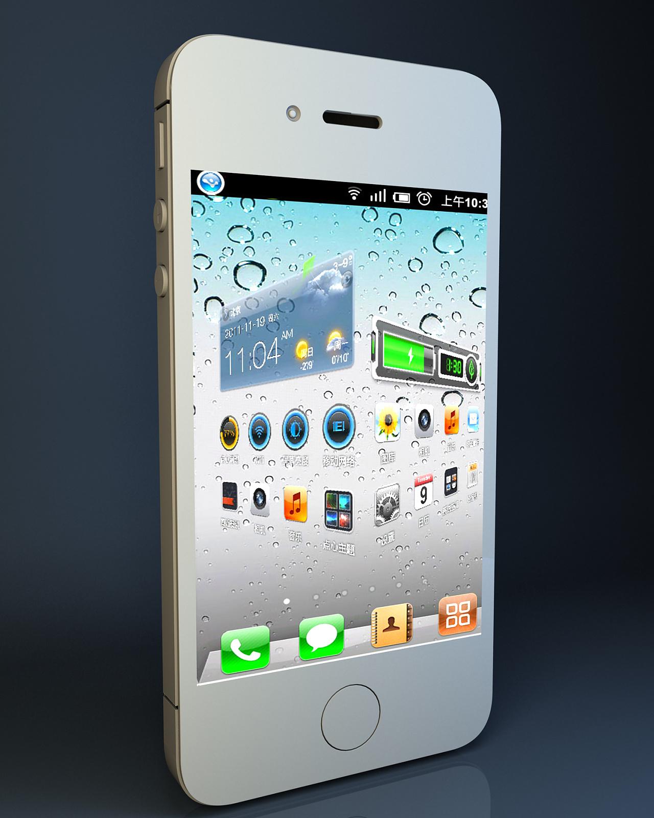 苹果手机图片4941341280x1600手机防锁机图片