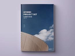HYIMMI丨一本项目介绍手册