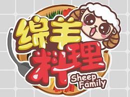 《绵羊料理》包装