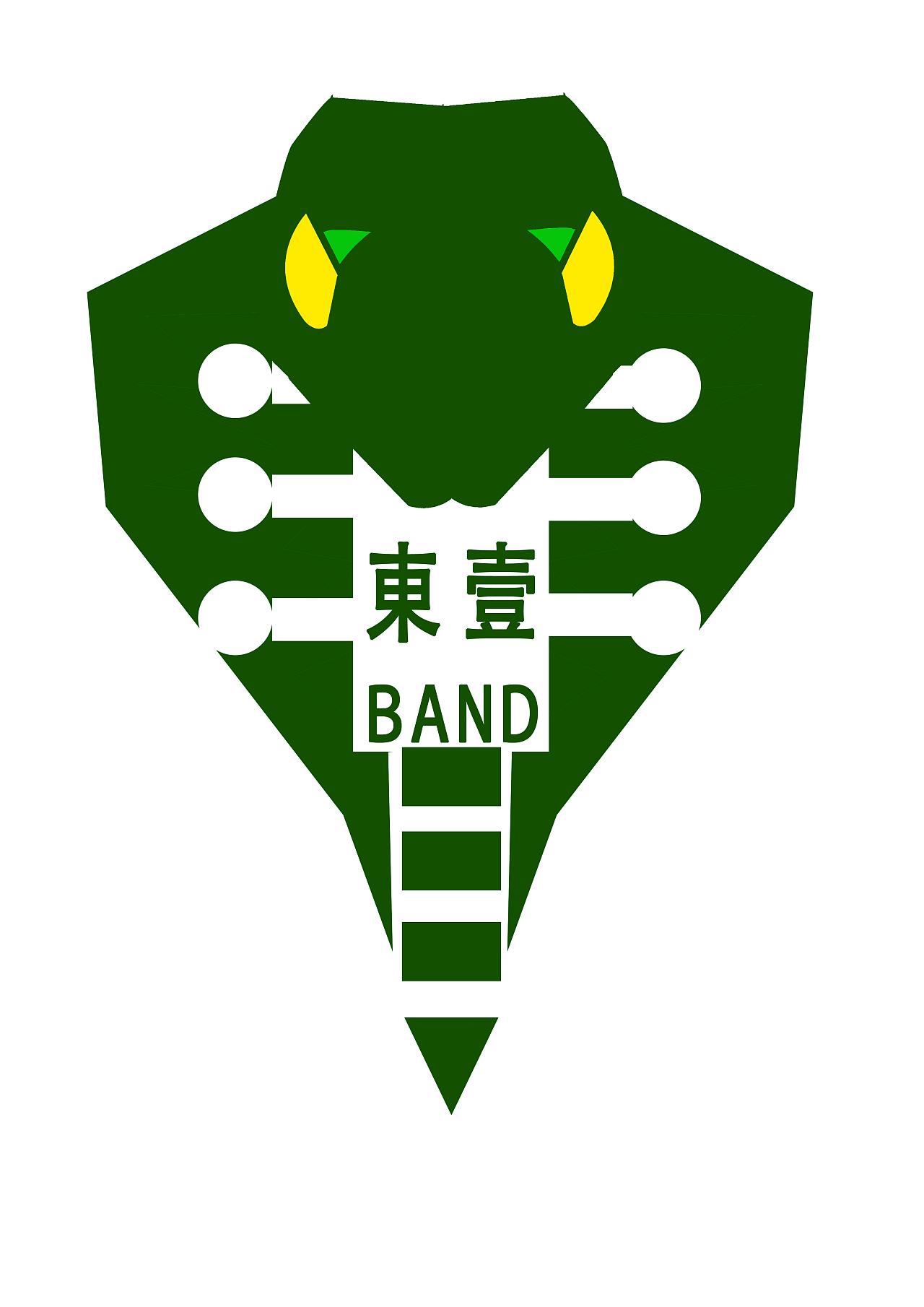 东一乐队logo设计图片