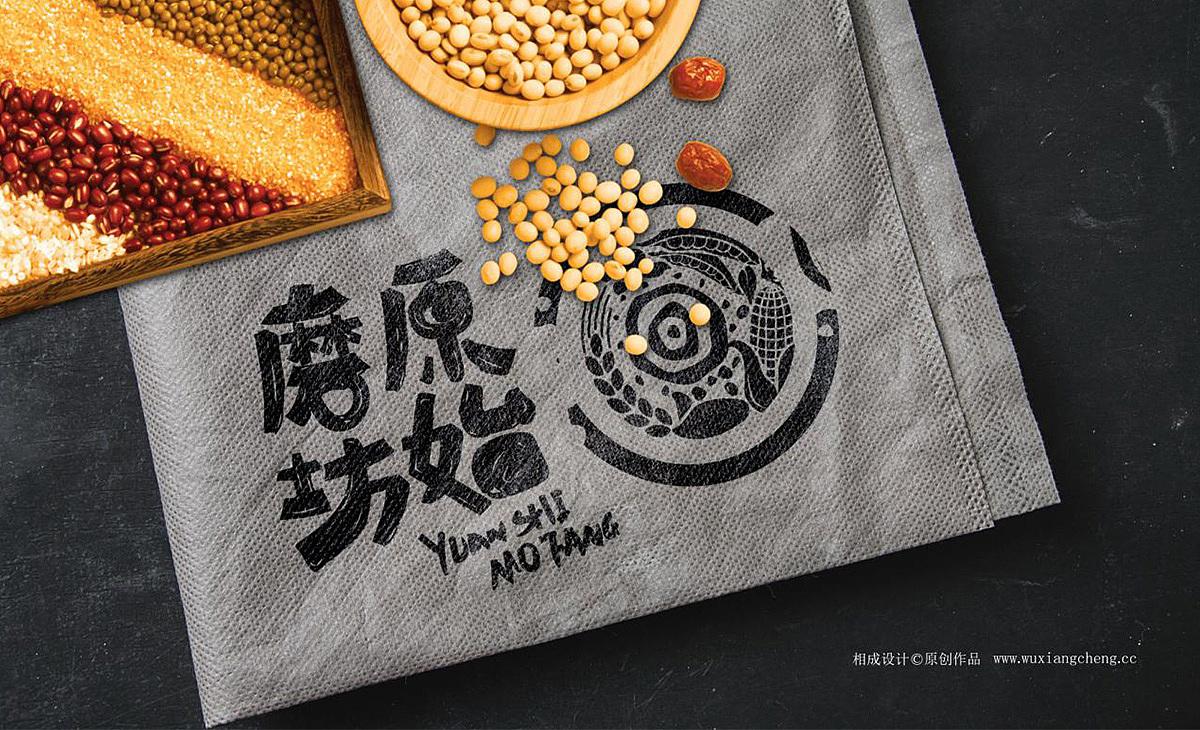 酷友们,新鲜出炉的五谷杂粮品牌设计来了图片