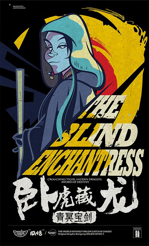 查看《電影《臥虎藏龍:青冥寶劍》插画人物海报组,整装登场!》原图,原图尺寸:500x825