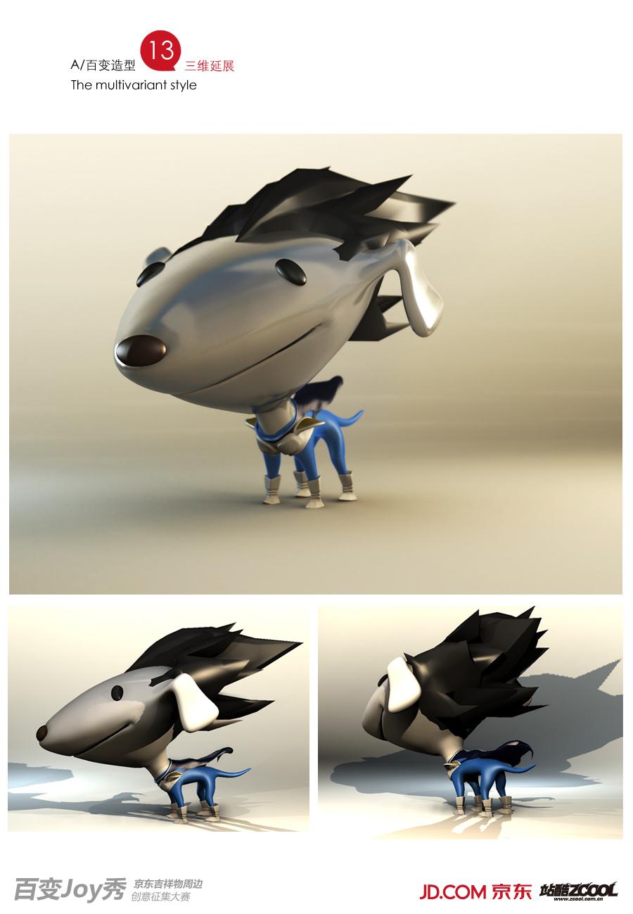 查看《《JOY-百变绽放》B部分展示。》原图,原图尺寸:900x1299