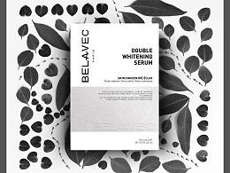 DOUBLE WHITENING SERUM 化妆品包装设计