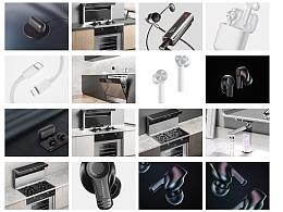 2020年3D产品视觉(5)Blender造