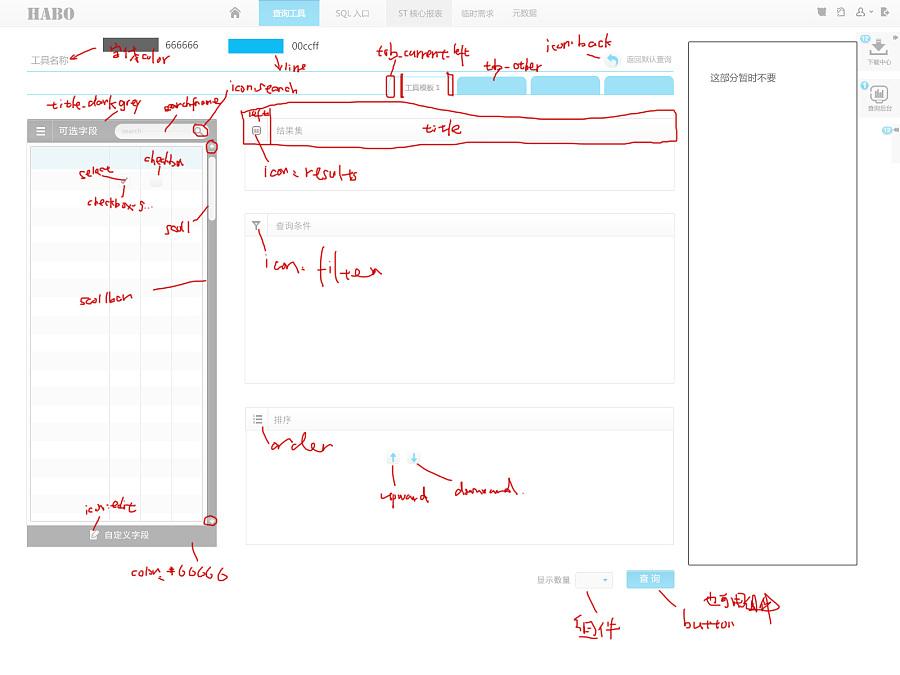 设备设计字体UI开放|移动艺术平台/APP茗清主题数据设计图片