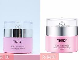 产品精修练习 化妆品精修练习