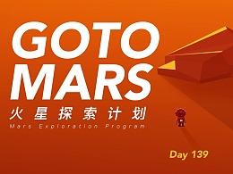 火星探索-小米手机主题