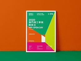 Untitled Macao | 澳門理工學院開放日2020