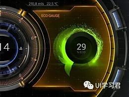 汽車HMI的現代UI設計