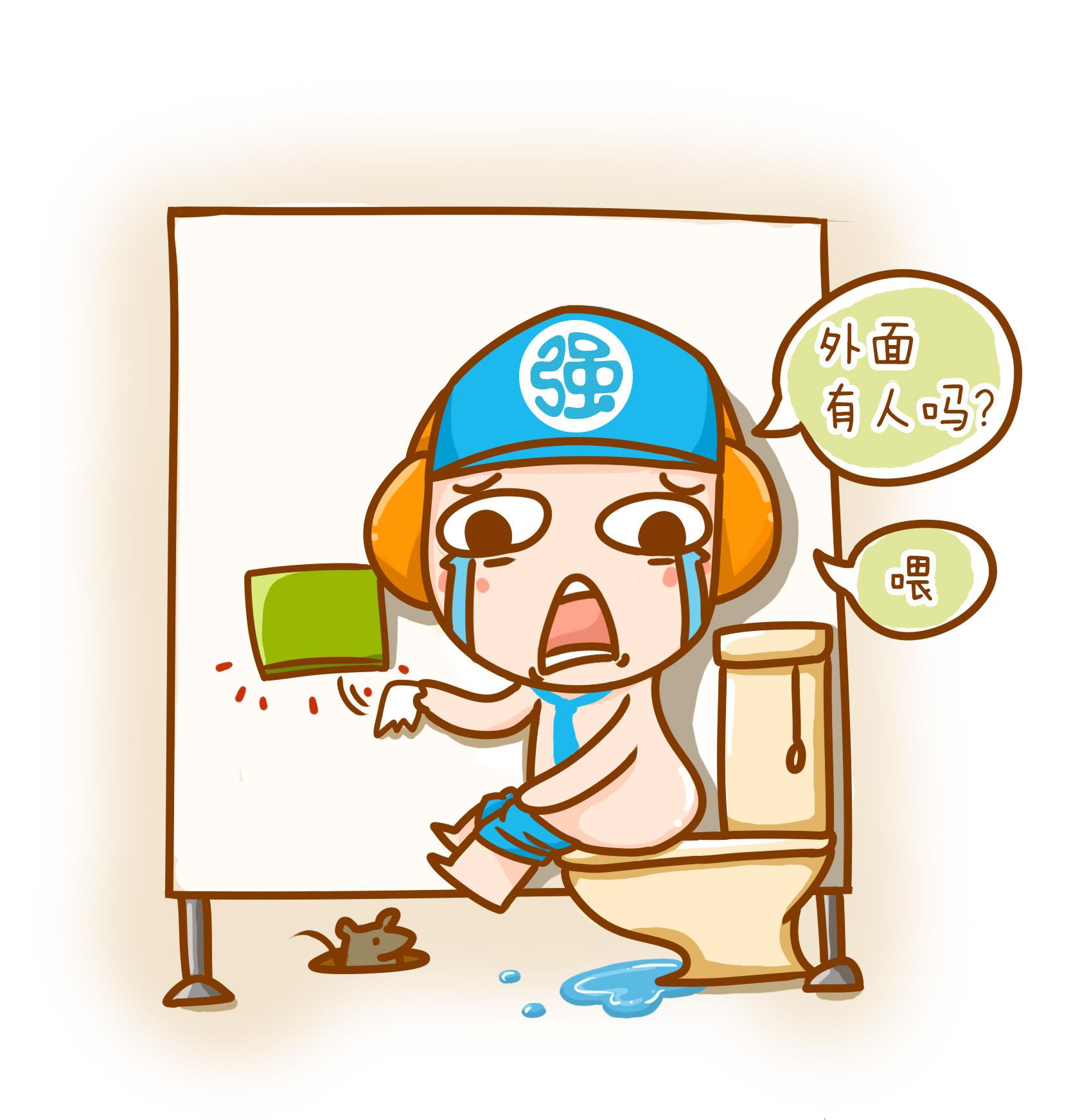 圣想上厕所 圣想上厕所漫画 圣想上厕所在线漫画 动漫之家漫画网图片