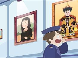 美图秀秀——名人肖像画背后的故事