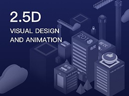 【2.5D Visual design  and animation】2.5D视觉作品
