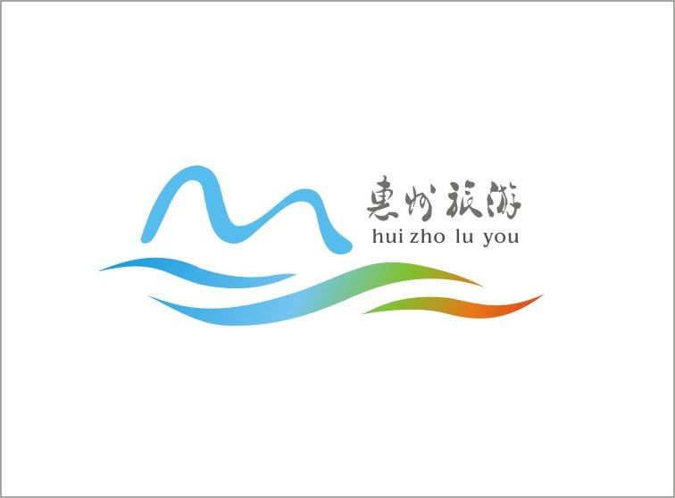 旅游logo设计图片