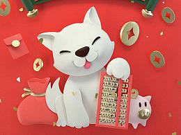 【 新年贺图 】 希望大家在新的一年里过得更好