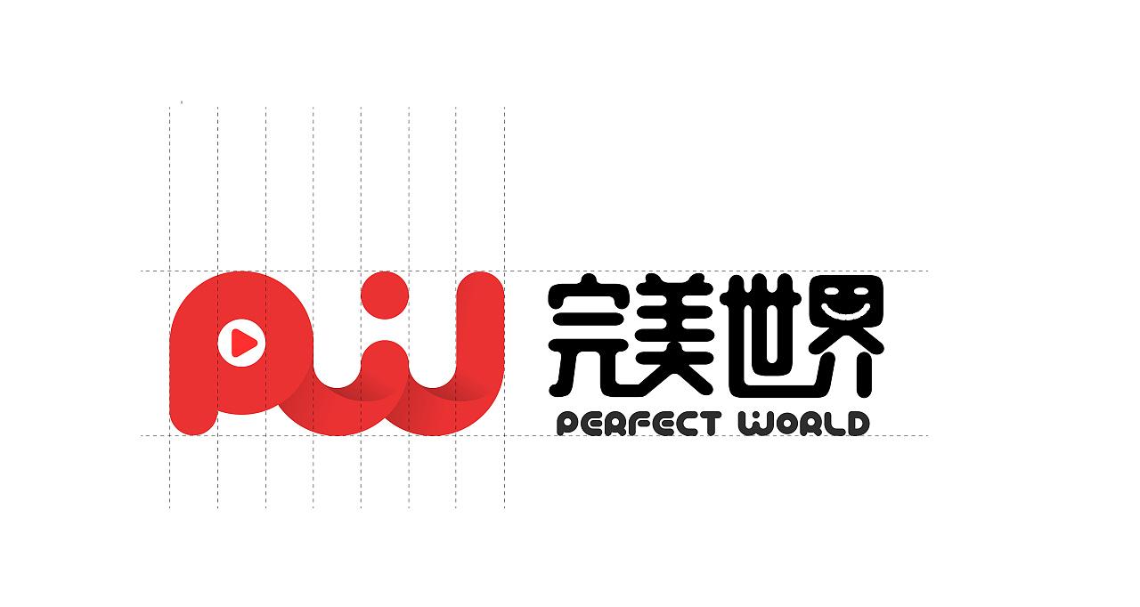 完美世界logo设计大赛(第二版)图片