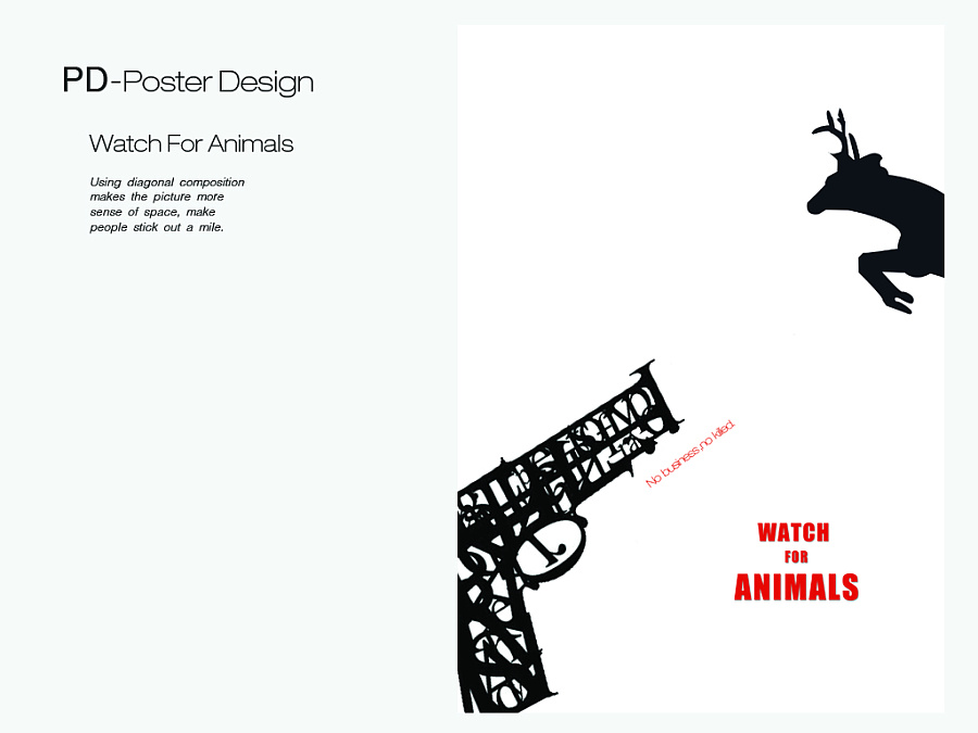 保护动物为主题的海报设计