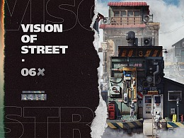 3D Posters   THE VISION OF STREET