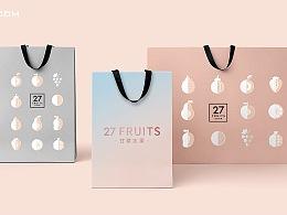 27FRUITS·甘草水果 品牌设计 [原创]