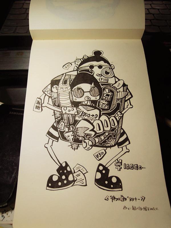 超人肖.原创手绘黑白系列插画(一)