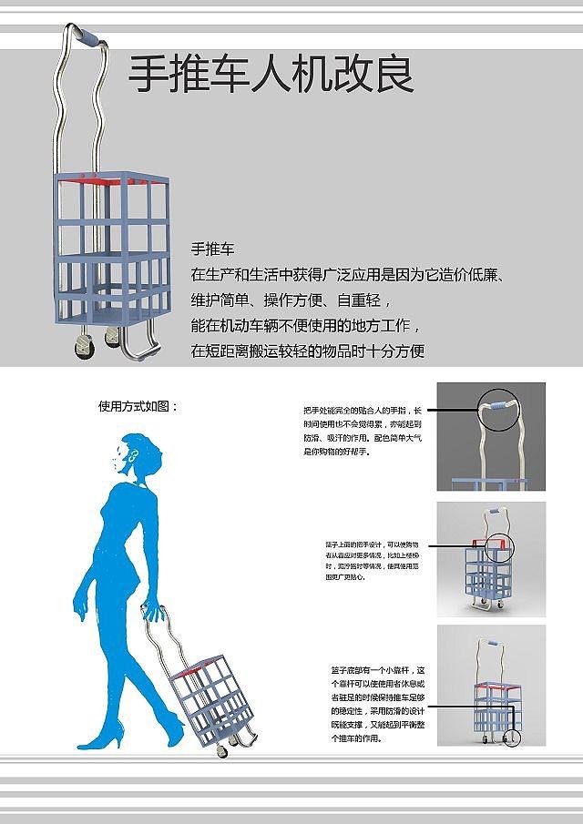产品设计排版
