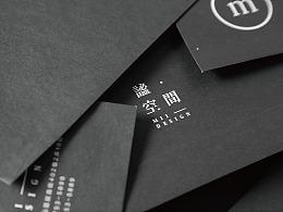 名片凹版印刷 / Business Card