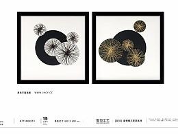 【集恒•JIEN ARTS】回