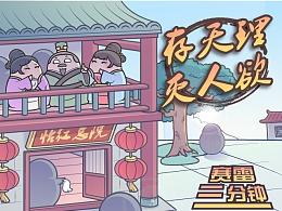 """""""就算饿死,都不能改嫁""""是谁让中国女性成为封建思想的牺牲品?"""