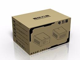 电力猫(电力线) ~产品包装设计