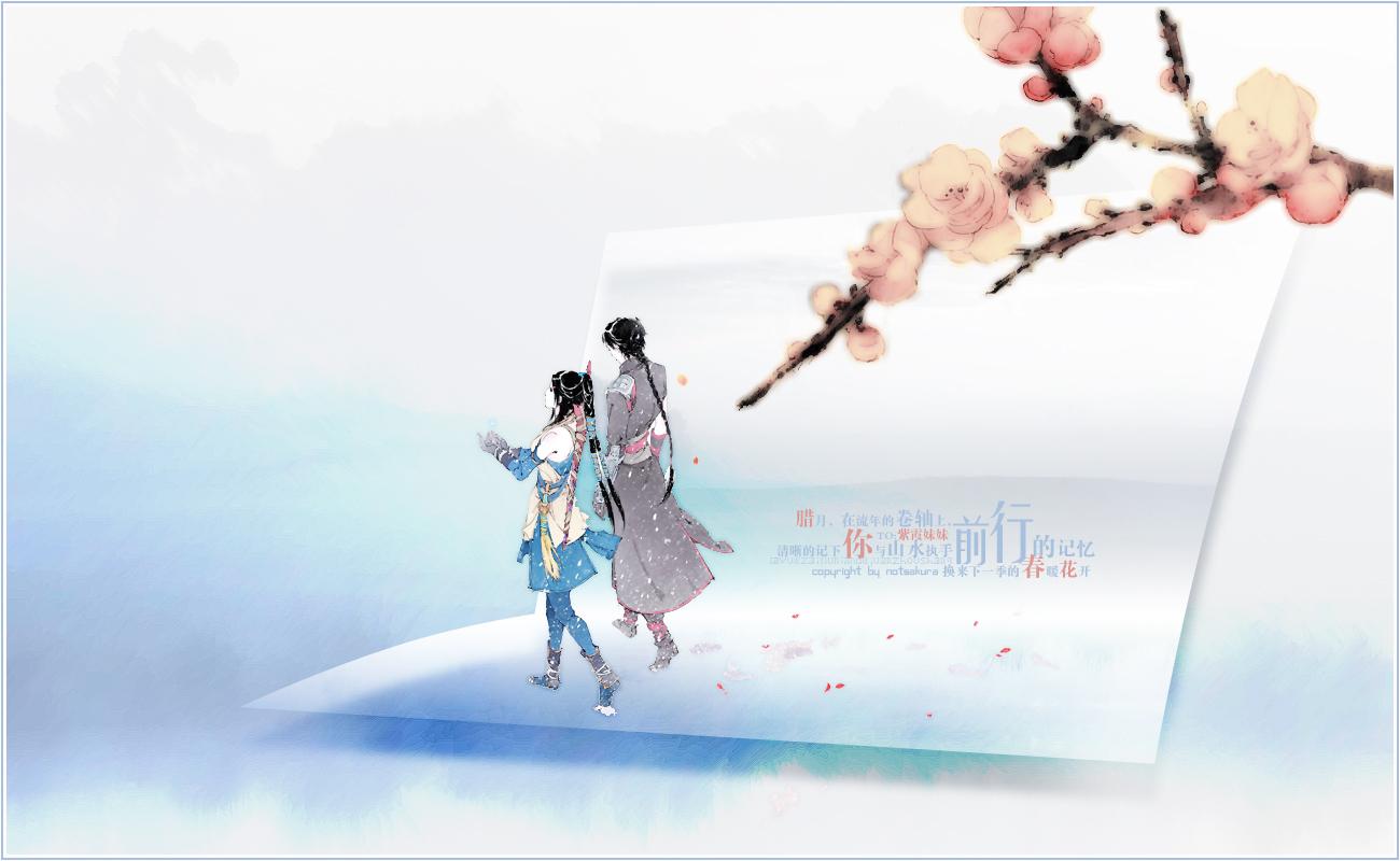 天蓝-古风情侣单图