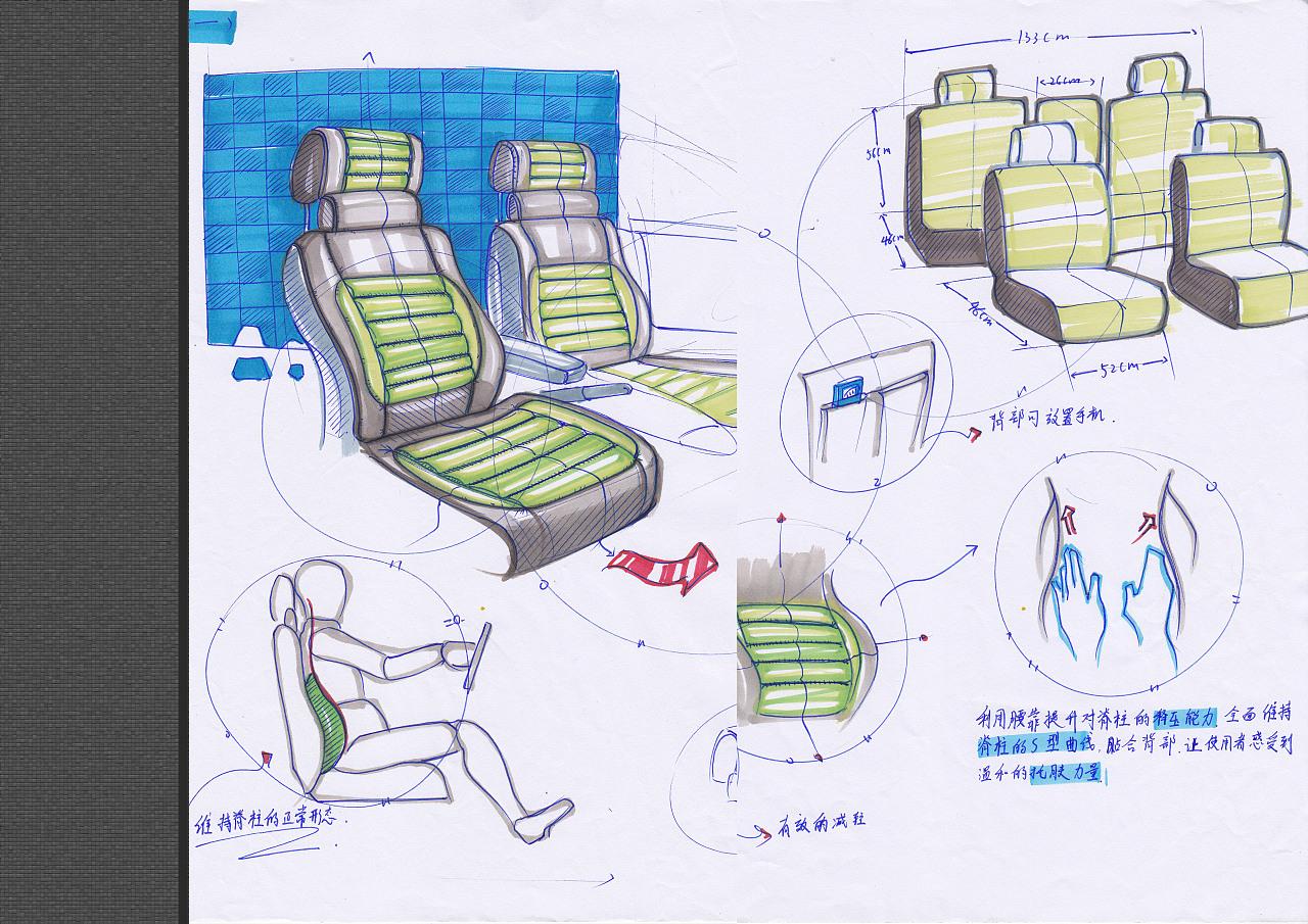 汽车座椅外观设计